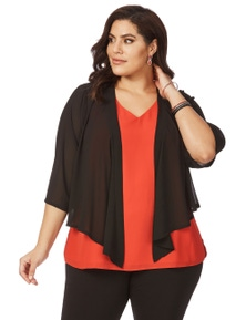Beme 3/4 Sleeve Crop Cover Up