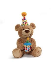Gund Bear Happy Birthday Animated Bear
