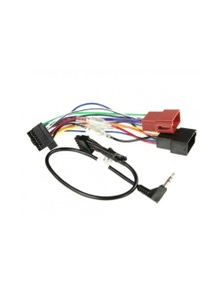 Sony 16 Pin Plug to ISO Harness + Type C Patch Lead APP9SP3