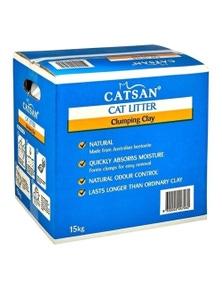Catsan Ultra Instant Absorption Clumping Cat Litter Odour Control 15kg