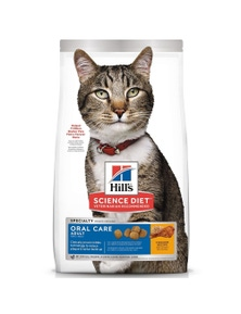 Hills Adult Oral Care Dry Cat Food Chicken - 2 Sizes