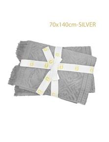 Ramesses Jacquard Egyptian Cotton Multi-Stripe Beach Towel Twin Pack