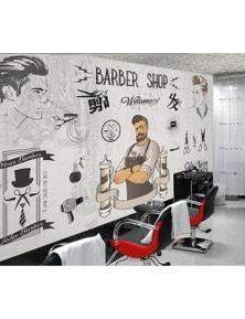 AJ Wallpaper 3D Barbershop 820 Wall Murals Removable Wallpaper Woven Paper