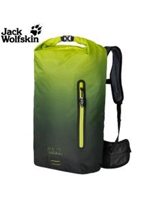 Jack Wolfskin Halo 26 Pack-Aurora Lime Backpack Trekking Hiking Cycling Bag