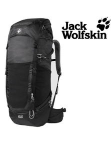 Jack Wolfskin Kalari King 56 Pack Men Women Backpack Hiking Bag Travel Black