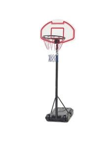 Bargene Adjustable Portable Height Junior Kids Basketball Stand System Net Ring Hoop Set