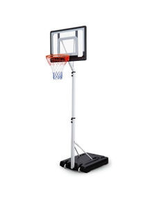 Bargene Portable Basketball Hoop Stand System Height Adjustable Net Ring Kids Junior