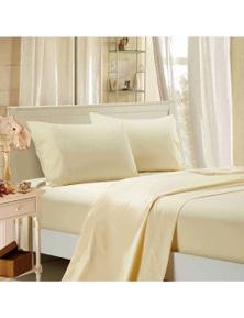 Fabric Fantastic 1000TC Ultra Soft Flat & Fitted Sheet Set