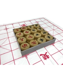 WOODEN CHINESE CHESS SET Classic Family Board Game Travel ? ? ? ?