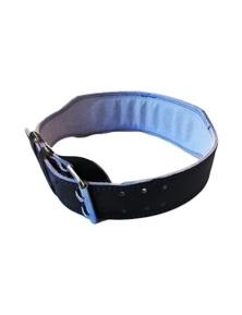 Morgan Sports Professional Weight Lifting Belt