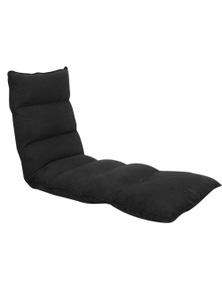 Klika Adjustable Cushioned Floor Gaming Lounge Chair 174cm