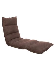 Klika Adjustable Cushioned Floor Gaming Lounge Chair 174cm