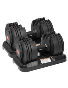 PowerTrain 2 x 20kg PowerTrain Adjustable Home Gym Dumbbells