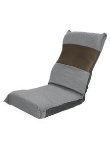 Klika Adjustable Floor Gaming Lounge Chair