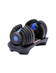 PowerTrain 24kg Adjustable Home Gym Dumbbell