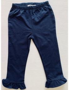 Mamino Girl Klara Ruffle Pant and T-Shirt 2 Pieces Set