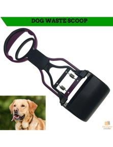 DOG POO SCOOPER Pet Waste Easy Handle Squeeze Grabber Toilet Training Poop New
