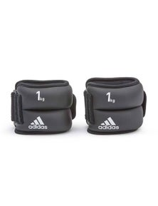 Adidas Ankle/Wrist 1kg Weights 2pc