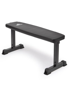 Adidas Essential Flat Exercise Weight Bench