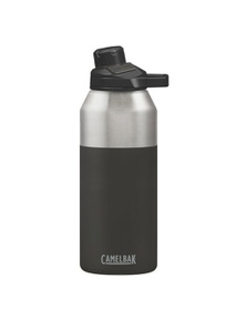 CamelBak Chute Mag Vacuum Insulated 0.6L Hydration Drink Bottle - Jet