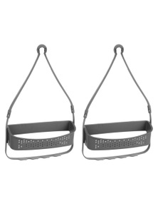 BoxSweden Shower Caddy Dual Hanging 2PK