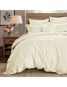 Benson 1000TC Egyptian Cotton Sateen Quilt Cover Set