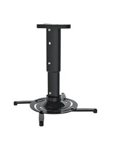 TechBrands Universal Projector Ceiling Extendable Bracket (Black)
