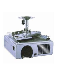 TechBrands 28-43cm Extension Pole Bracket for Projectors (suit CW2817)