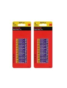 Kodak AAA 40 Pack Heavy Duty Zinc 1.5V Low Drain Batteries