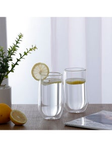 Sherwood Home Double Wall Coffee Glass - Set of 2 x 400ml Cups