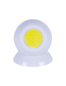Brillar Wireless Swivel Ball Light - White