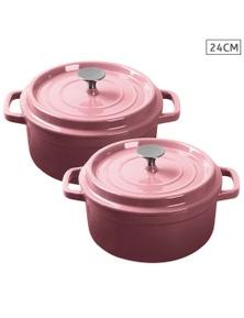 SOGA Cast Iron Enamel Casserole Pot With Lid 3.6L 24cm 2pack