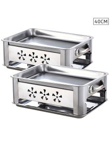 Benser 40CM Portable SS Outdoor Grill Chafing Dish 2pack
