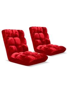 SOGA Recliner Folding Lounge Cushion 2pack