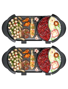 SOGA 2 in 1 Electric Non-Stick Grill & Dual Hotpot 2pack