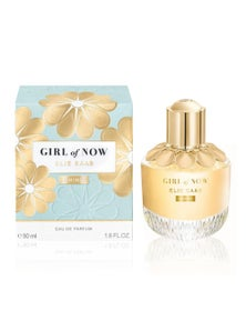 Girl Of Now Shine by ELIE SAAB for Women (50ML) Eau de Parfum - Bottle