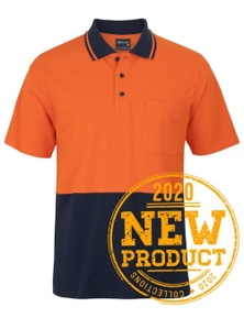 JB's Wear Hi Vis Short Sleeve Cotton Pique Trad Polo