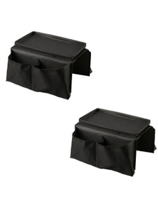 Couch Arm Tray 2PK