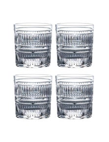 Royal Doulton R&D Collection Radial Tumbler Set Of 4