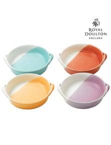 Royal Doulton 4-Piece 1815 Tableware 19cm Mini Serving Dishes Set Of 4
