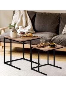 2-piece Artiss Nesting Side Table