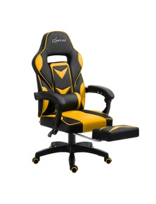 Artiss Valiant Office Gaming Computer Chair - Yellow