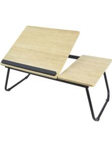 Mbeat Portable Laptop Reading Table Activiva Oak