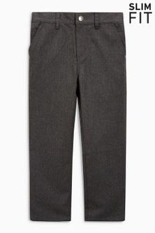 Next Jean Trousers (3-16yrs) - Slim Fit