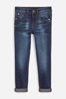 Next Ultra Flex Stretch Jeans (3-16yrs)