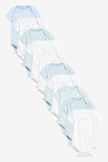 Next 10 Pack Organic Elephant Short Sleeve Bodysuits (0mths-3yrs)