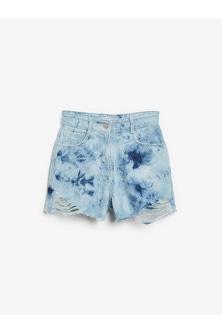 Next Distressed Shorts