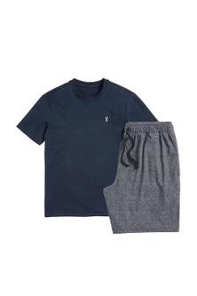 Next Motion Flex Pyjama Set