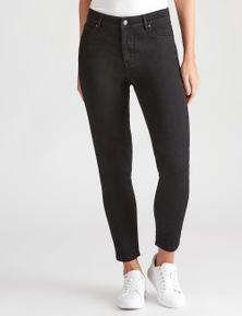 Katies Full Length Knit Slim Jean
